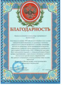 Хабаровск (1)-min